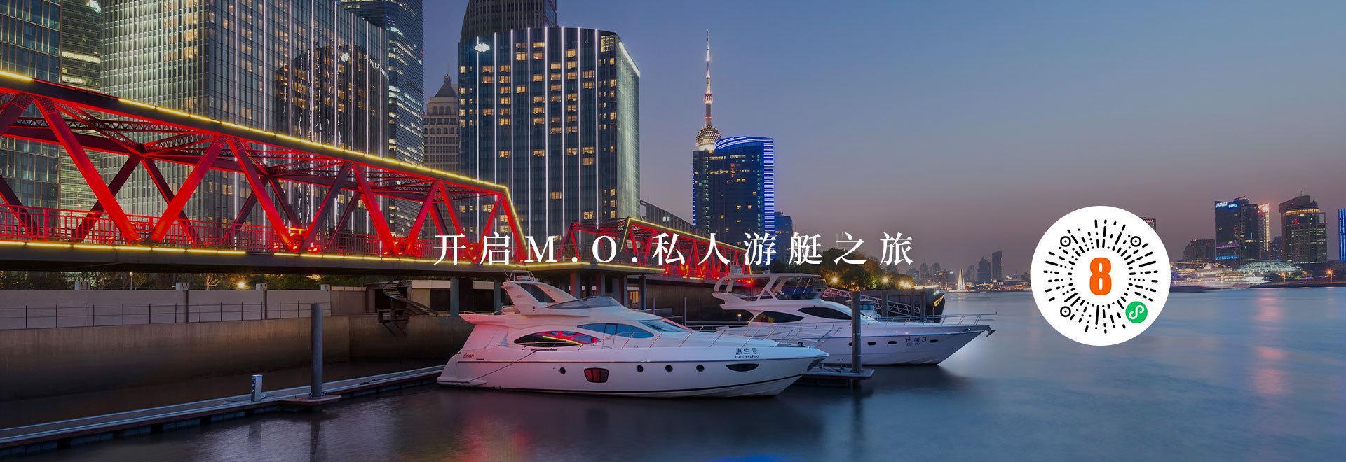 文华东方私人游艇